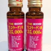 THE 生コラーゲン液 25,000mg