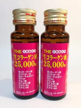 THE 生コラーゲン液 25,000mg No.1