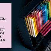 色鉛筆UNI  ユニからー100C