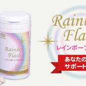 Rainbow Flash(レインボーフラッシュ)石蓮花