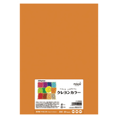 色画用紙・プリンタ用紙