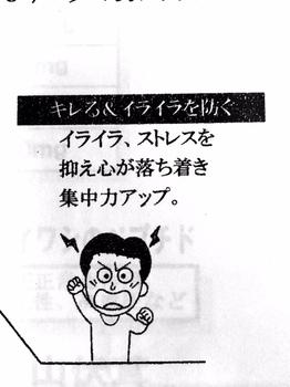 ペプIQ(アイキュー)アップ No.5