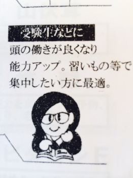 ペプIQ(アイキュー)アップ No.7