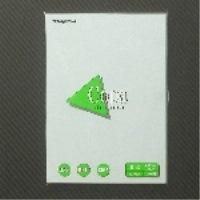 カラーペーパー(Nagatoya)<厚口>B5(100枚入) No.1