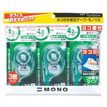 修正テープ 業務用4.2mm×12m No.1