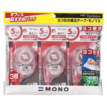 修正テープ業務用 5mm×12m No.1