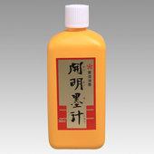 開明 墨汁(膠系)